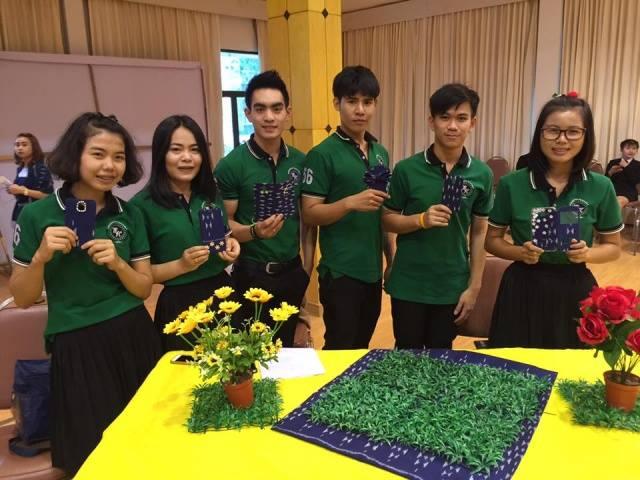โครงการวันวิทยาการจัดการ (FMS DAY) ประจำปี 2559 กิจกรรมการแข่งขันเขียนแผนธุรกิจ