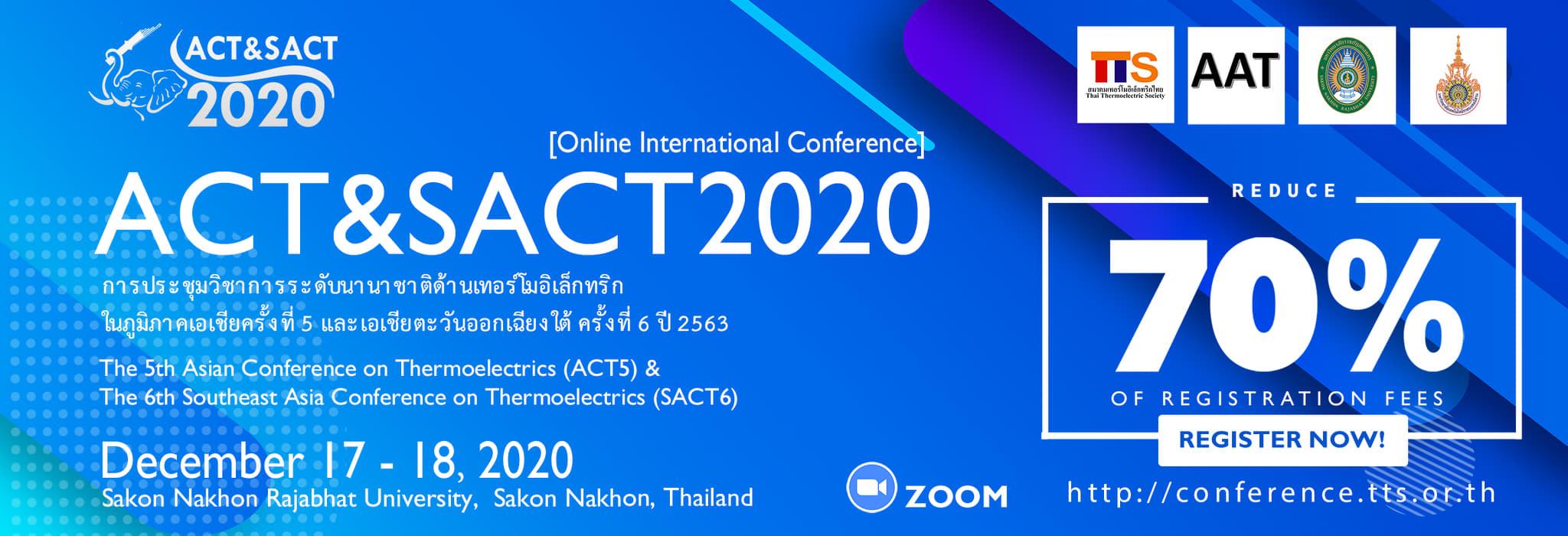 การประชุมวิชาการระดับนานาชาติด้านเทอร์โมอิเล็กทริก ในภูมิภาคเอเชียครั้งที่ 5 และเอเชียตะวันออกเฉียงใต้ ครั้งที่ 6 ปี 2563